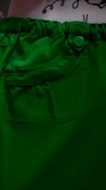 Short vert bonprix
